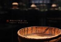 舞蹈纹彩陶盆(复制)