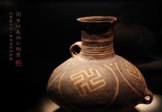 卍字纹长颈彩陶壶