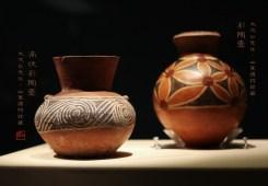 涡纹彩陶壶 彩陶壶