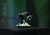 铜龙形钮盖