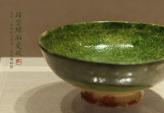 邛窑绿釉瓷碗
