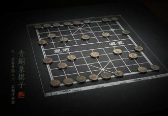 青铜象棋子