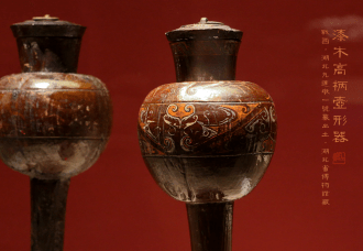 漆木高柄壶形器