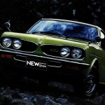 Honda 1300 Coupe 1969. – 1973. – Istorija modela