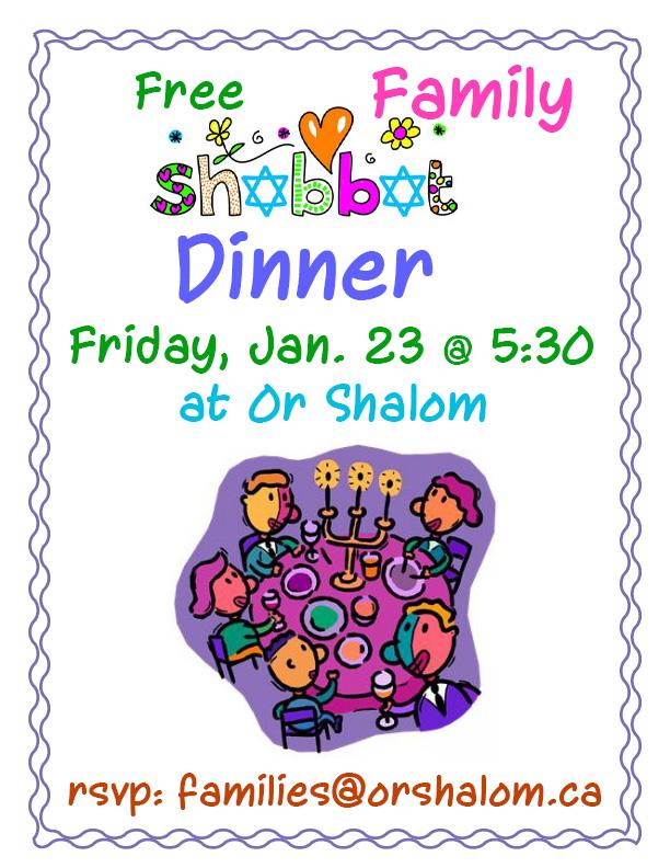 Free Family Dinner