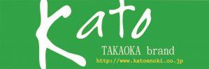 katoenoki_sponcer_logo_03
