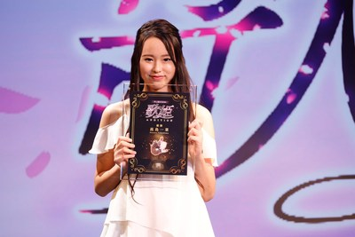 14-year-old selected as the grand winner of the female singer audition for Yuki Kajiura