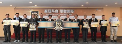ITRI held a press conference today (Oct. 5) to honor the 2020 R&D 100 Awards winners.