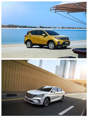Popular upstart brand GAC MOTOR gains customers and high praise with top quality products