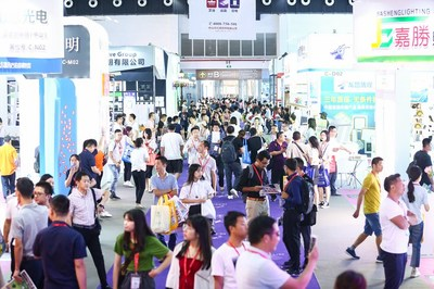 Hosted Buyer Program Go Online will be Concurrently Held on China (Guzhen) International Lighting Fair