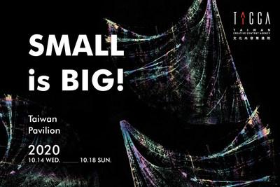 TAICCA Joins 2020 Frankfurt Book Fair