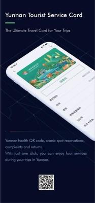 Yunnan at Your Fingertips Platform Launches Yunnan Tourist Service Card