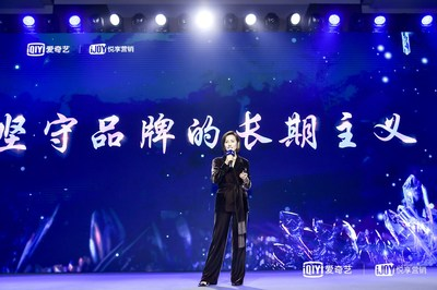 """Vivian Wang, President of New Consumer Business Group (NCG) and Chief Marking Officer of iQIYI, introducing the """"Project Kangaroo"""" brand alleviation program"""