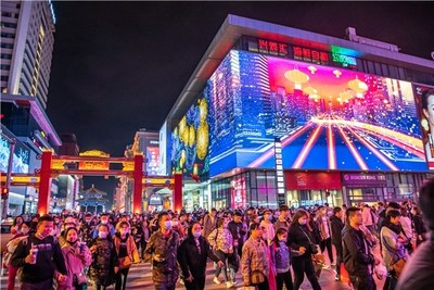 Shenyang Zhongjie, one of the first batch of pilot pedestrian streets in China, is officially opened.