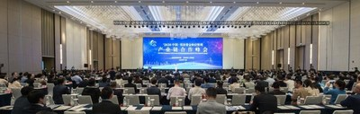 The industry chain cooperation summit was convened in Zhangjiagang on October 31 during the 2020 golden autumn economic and trade week.