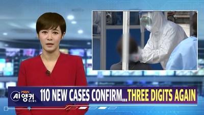 The image of AI Kim Joo-ha anchor