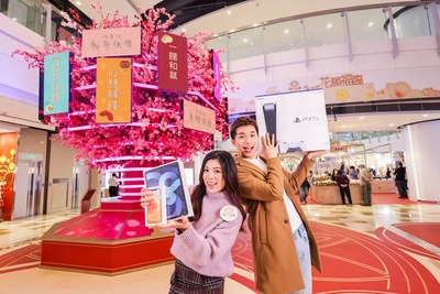 """Temple Mall presents the """"Blooming Bliss"""" Chinese New Year campaign, which will transform the mall into a digital garden of blessings."""