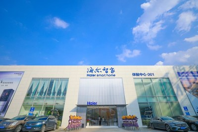 In 2020, for the twelfth consecutive year, Haier ranked first in the global retail sales volume of large household appliances, according to the sales data released by world's leading research organization Euromonitor International.