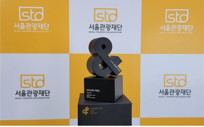 """A.N.D. Award 2020's Grand Prix trophy for """"Travel/Leisure"""""""