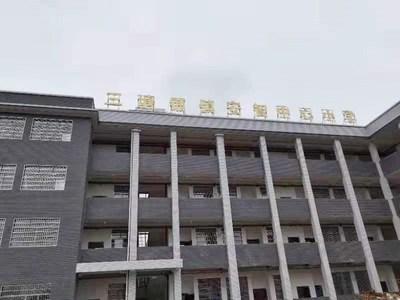 三塘舖鎮安智中心小學新建立之現代化教學空間