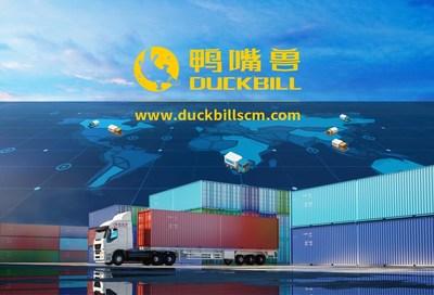鴨嘴獸將在未來兩年內將業務拓展至中國所有主要港口