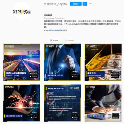 摩斯智投社交媒體Instagram官方賬號