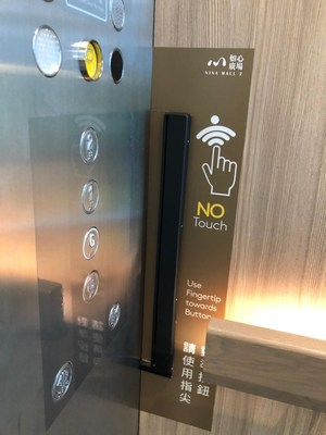 kNOw Touch button installed in Schindler elevator