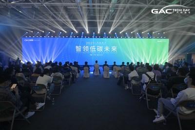 GAC Tech Day