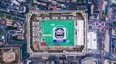"""The Largest Balloon Mosaic Formed by People (image) """" world record achieved at 452-metre tower of Changsha IFS."""