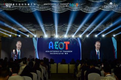 萬科集團創始人、董事會榮譽主席王石在亞洲企業大會上發表主題演講。