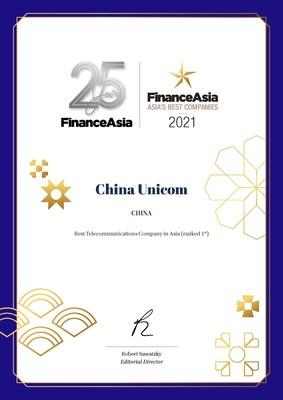 中國聯通獲評選爲「亞洲最佳電信公司」第一名