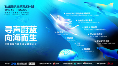Tencent Music and World Wildlife Fund launched a special non-profit project for World Oceans Day that uses music to convey a vision for global ocean protection.