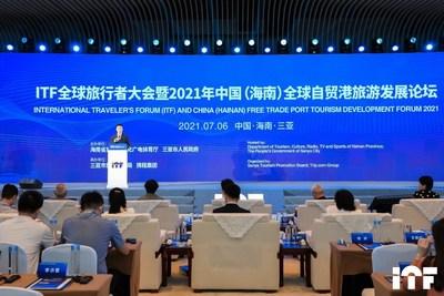 攜程集團於三亞舉辦ITF全球旅行者大會暨2021年中國(海南)全球自貿港旅遊發展論壇
