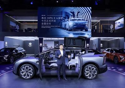 華人運通高合汽車創始人丁磊宣佈高合HiPhi X 4座車型開啟交付
