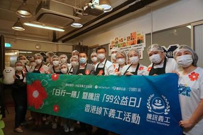 騰訊義工按照嚴格的食物安檢程序,協助處理回收的食材,及共準備了2,183份營養均衡的熱飯餐,將由「惜食堂」免費派發給社會上有需要食物援助的人士。
