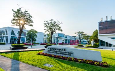 前海深港青年夢工場是前海的初創企業孵化器。