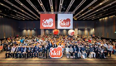 香港創新基金於2018年成立,一直致力為香港新一代培養創新精神。