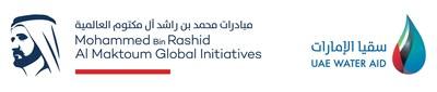 UAE Water Aid Foundation (Suqia) logo