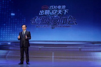 Wang Chuanfu at the launch event
