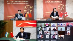 Countdown to Kickoff: 127th Canton Fair Hosts Online Introduction Events for Global Partners and Buyers