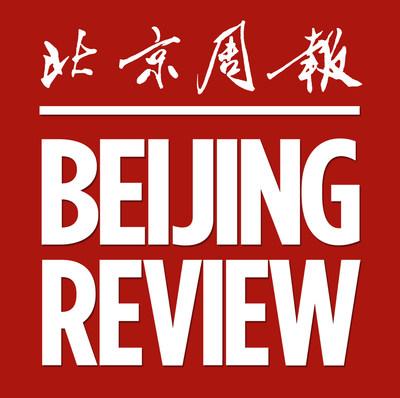 Beijing Review Logo (PRNewsfoto/Beijing Review)