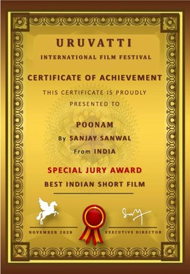 Special Jury Award Best Indian Short Film - Uruvatti International Film Festival
