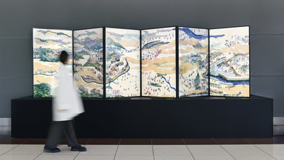 'Sekigahara-Sansui-zu-Byobu (Folding Screen of Painted Sekigahara Landscapes)' by SHIGETA Yusuke