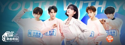 """iQIYI's reality show """"Young with you"""", season 3 becomes a global hit, crossing the most popular Twitter lists in several countries"""