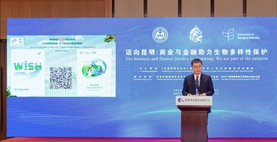 Yili released the 2020 Annual Report on Biodiversity Conservation and the Sustainable Development Report at the warm-up event of the 2021 BBF (PRNewsfoto/Yili Group)