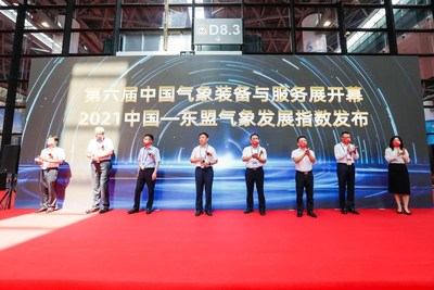 Photo taken on September 11 shows the launching ceremony of core results of the China-ASEAN Meteorological Development Index. (PRNewsfoto/Xinhua Silk Road)