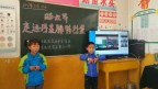 Children at China's rural villages taking a virtual tour of the Fredeiksborg Castle Museum