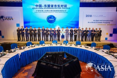 Li Jinyuan participated in ASEAN-China Governors/Mayors Roundtable to share Tiens Group's successful results via the Belt and Road Initiative.
