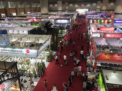 Phase 2 of 123rd Canton Fair Opens with Focus on Products' Upgraded Design and Function