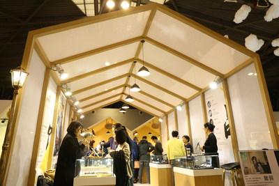 Jewellery Life Pavilion at Shanghai Jewellery Fair 2017